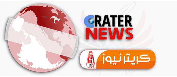 Crater News